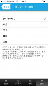 IMG_1735[1]