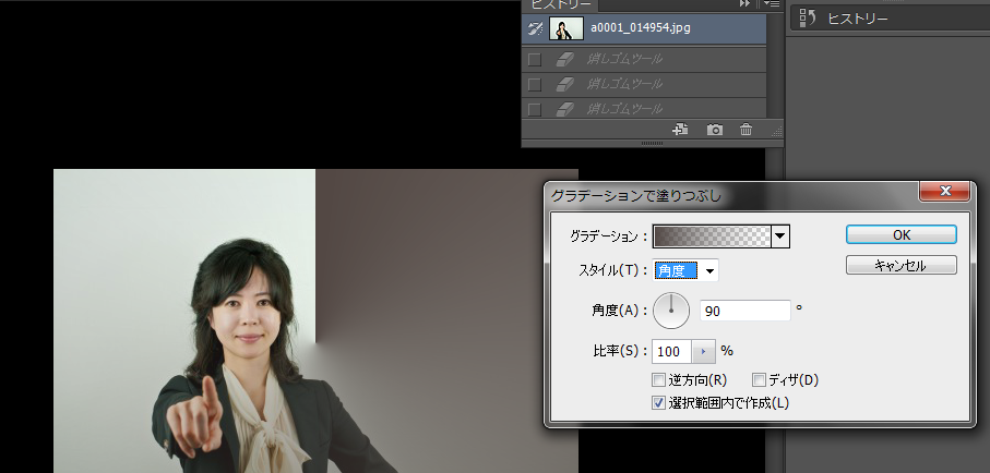 簡単!!Photoshopで漫画みたいな、インパクトのある画像を作る方法