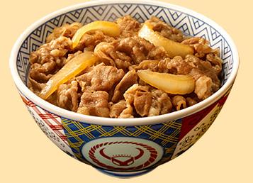 牛丼をいっぱい食べよう!!牛丼好きにお得な株主優待券 吉野家ホールディングス(9861)