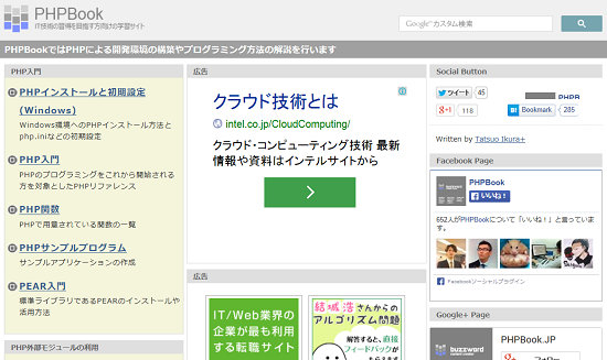 PHPBook