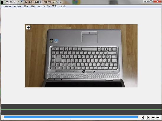 YouTubeにアップロードする動画の編集 「カット」が簡単にできる フリーソフト「AviUtl」