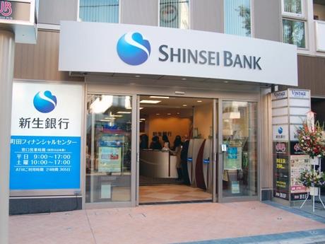 ATM手数料がいろいろな場所で無料で使える銀行!!新生銀行のメリットの紹介
