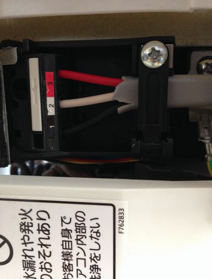自分でエアコンを取り付ける方法【DIYで石膏ボードに取り付けてみた】