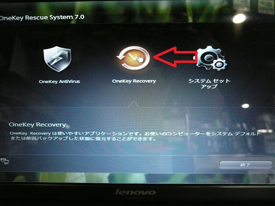 IdeaPad S10-2  Disk to Disk リカバリー方法