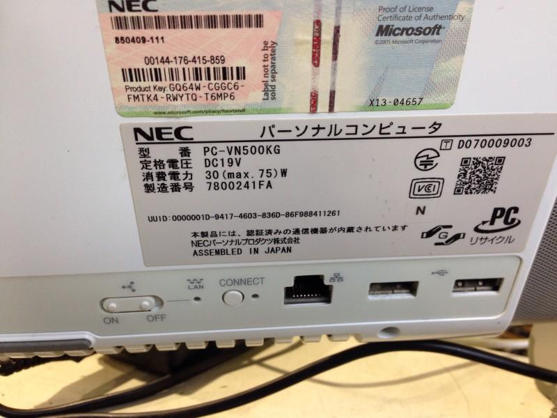 VALUESTAR  VN500/KG PC-VN500KG リカバリー方法