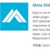 ワードプレス プラグイン「Meta Slider」 のインストールと使用方法