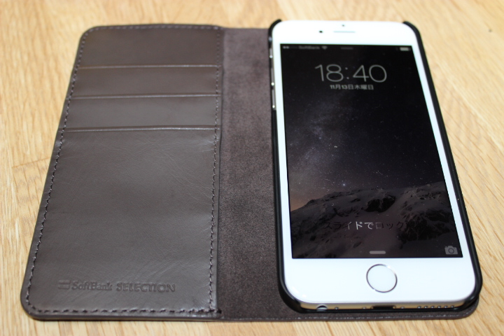 iPhone6用のレザーケース よく地面に落とす方や、液晶割れなど心配な方には便利なアイテム