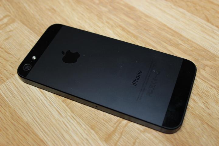 iPhone6用のレザーケース