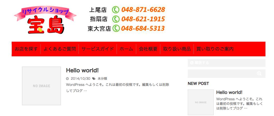 スクリーンショット 2014-11-06 22.56.43