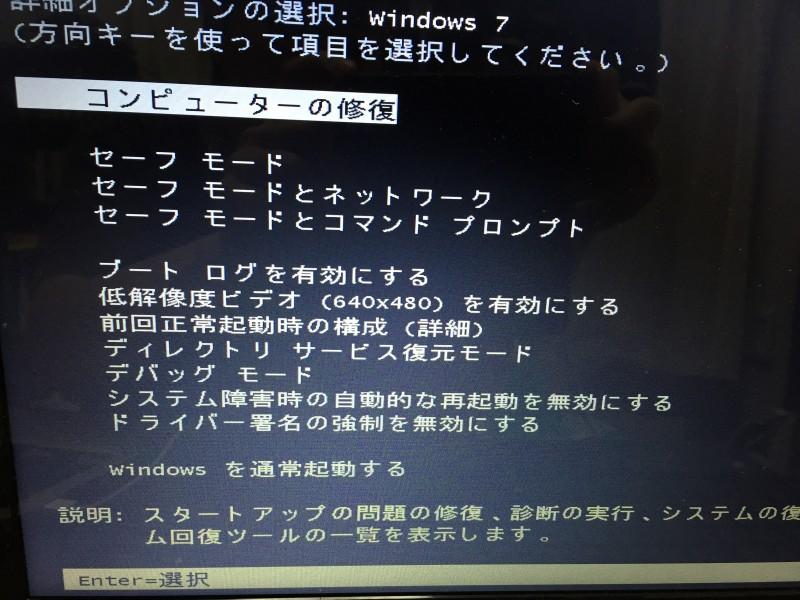 windowsエラーメッセージ最悪です