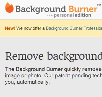 オークションの背景透明化に便利などにツール「Background burner」の使い方