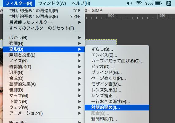 スクリーンショット 2015-01-01 15.17.39