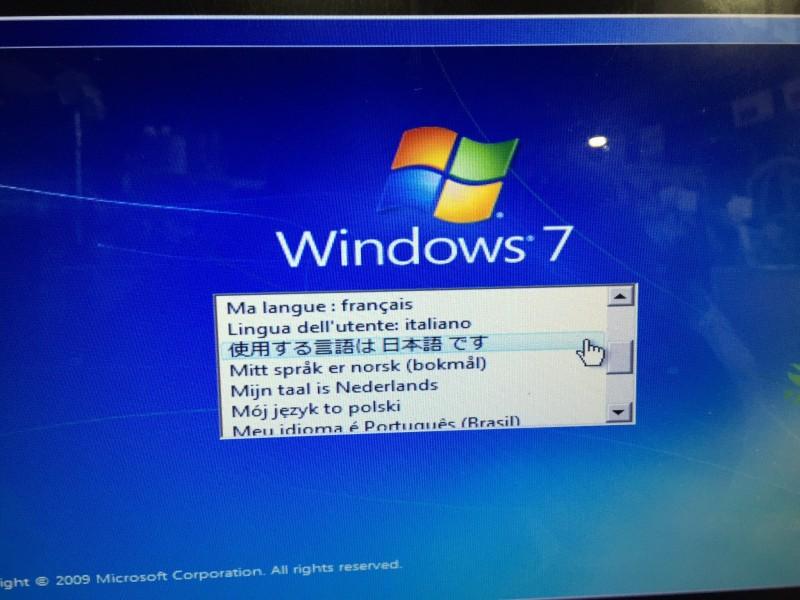 モンスターマシン!!DELL ノートパソコン ALIENWARE M17 がやってきてリカバリーした話