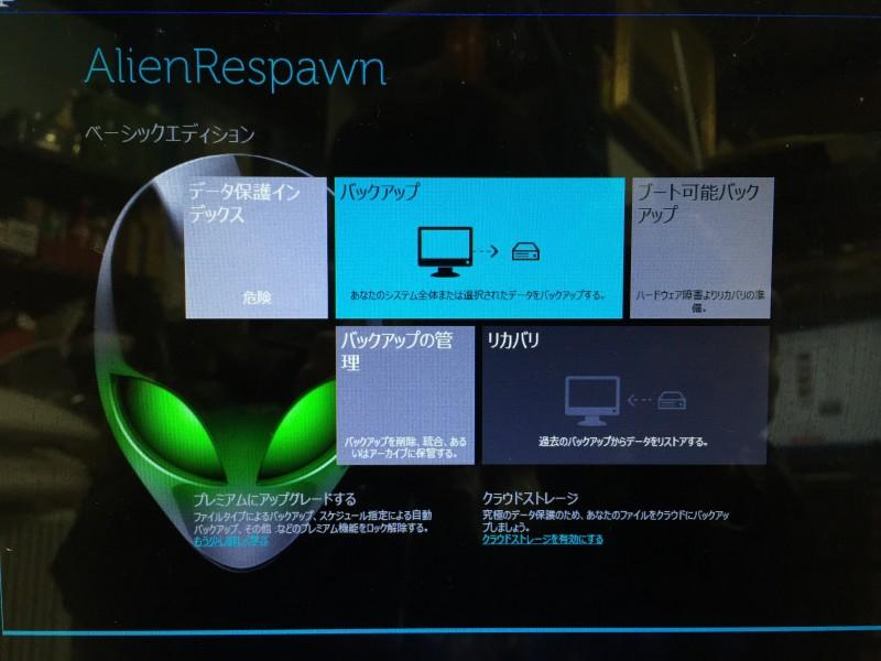 DELL ノートパソコン ALIENWARE  M17 リカバリー方法