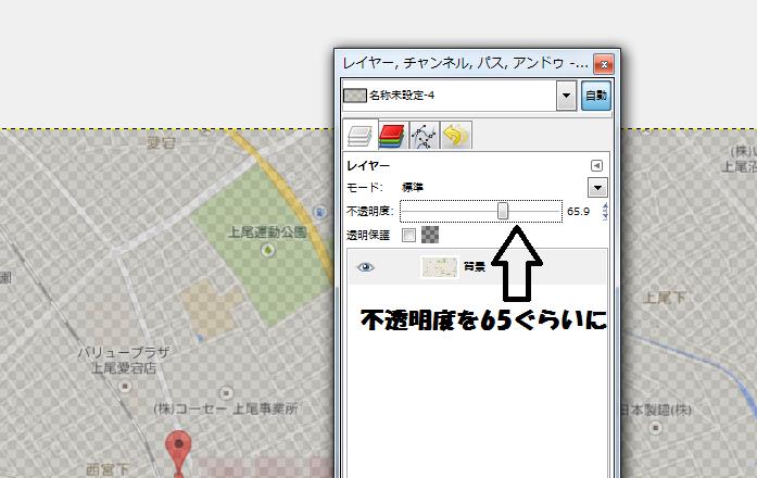 地図作成ソフトを使わず、GIMPを使って、広告などに入れる地図を無料で作成する方法