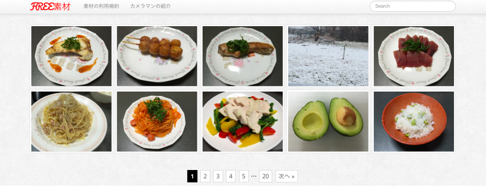 無料!!写真サイトにオススメwordpressのテーマ「Pinstrap」のカスマイズ方法