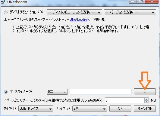 【windows】ログインできない!!そんな時に使えるパスワードのリセット方法