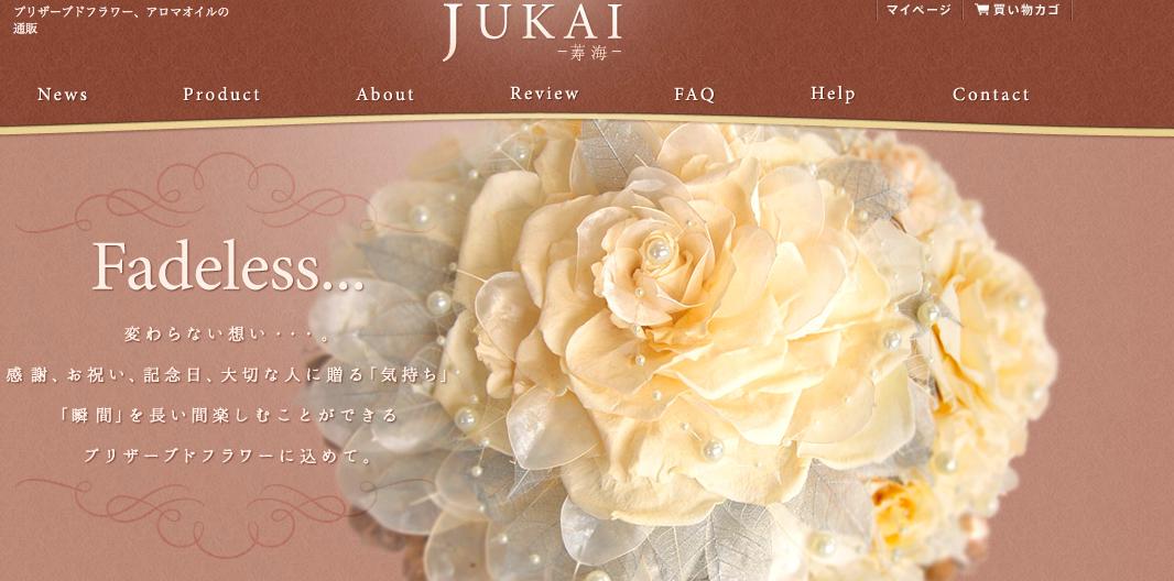 JUKAI─寿海─母の日はフラワーギフト