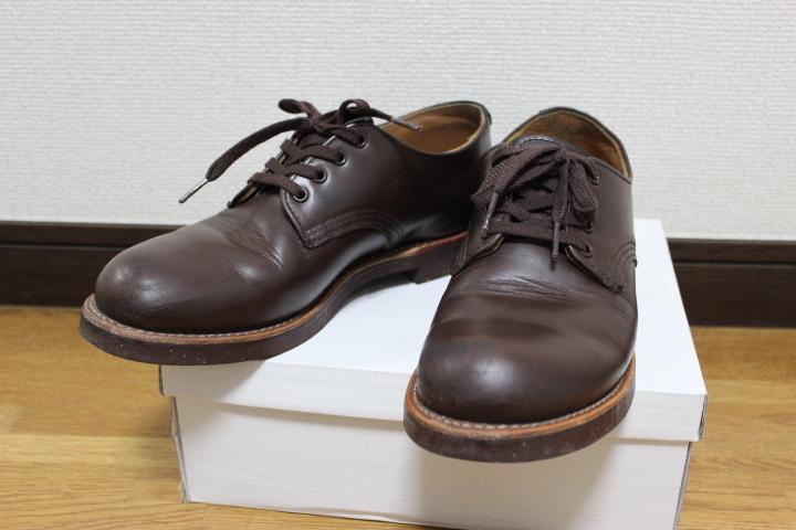 【redwing フォアマン8050 の手入れ】100円ショップの靴磨きで磨いてみた結果