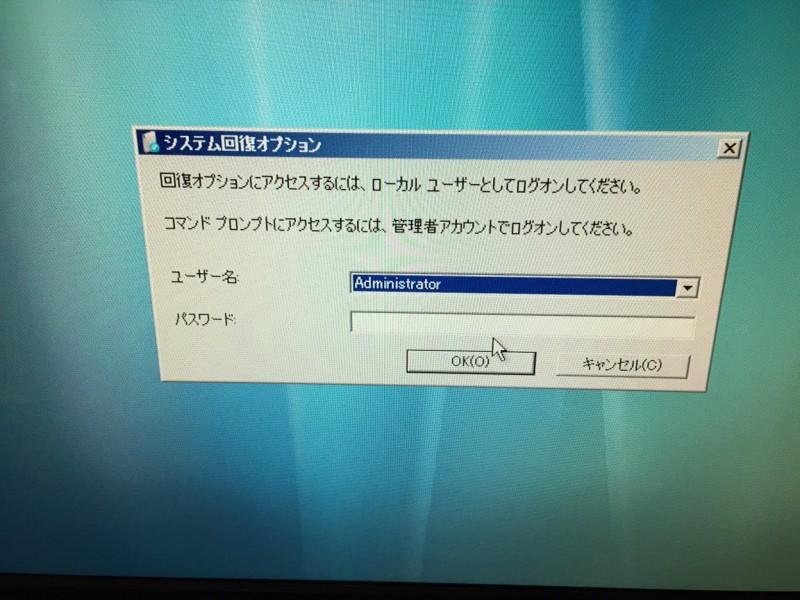 DELL  Dimension 9200C デスクトップパソコン リカバリー方法(DXC061)