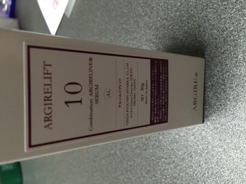 皺を消す効果があるかは疑問 アルジルリフト10を使ってみた感想(レビュー)