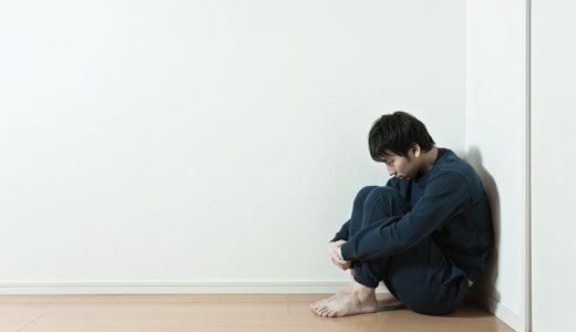 僕がうつ病になった原因は、長時間労働、仕事のストレス、姉の自殺だった!