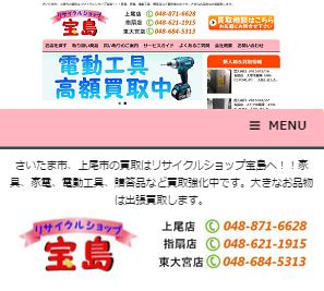 【wordpress ヘッダー】PC表示と、スマフォ表示の切り替えをするコード stinger5