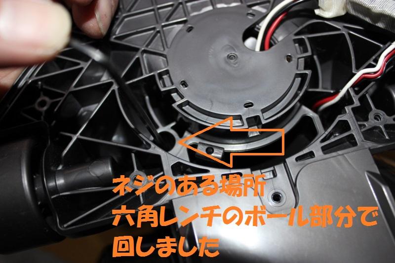 【dysonダイソン dc36 修理】バラバラに分解してみた 画像付き!!