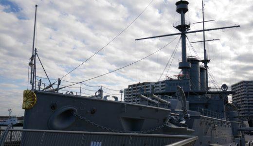 【横須賀 観光 三笠公園】戦艦三笠を見てきた!駐車場は?