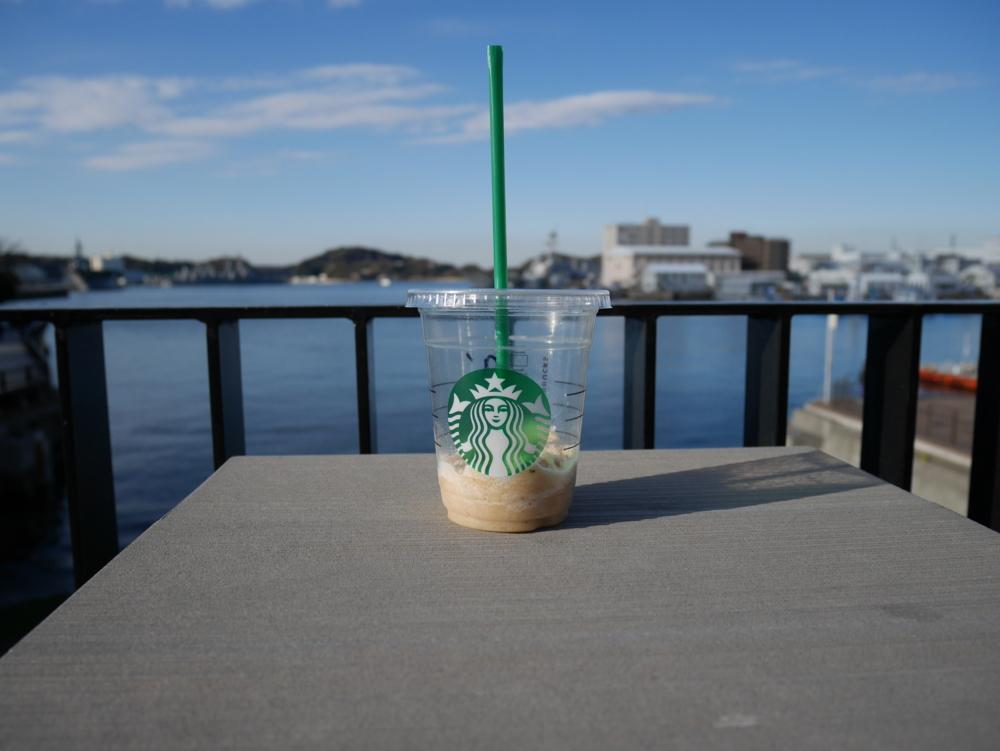 【海が見える景色のいいスターバックスコーヒー】海は綺麗だけど、残念なことが・・・