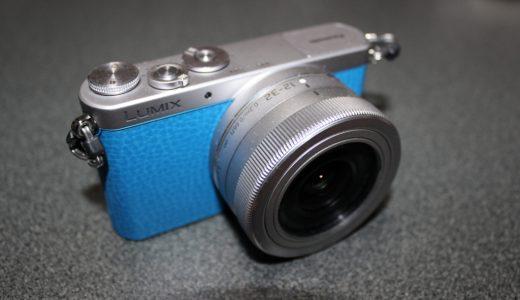 LUMIX(ルミックス)DMC-GM1SK ミラーレスカメラはおすすめ!!レビュー・感想