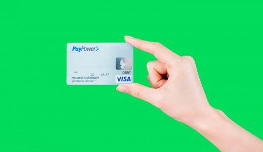 【楽天カードを申し込む時の注意点】自動リボで100万借金作った人もいるみたい!!