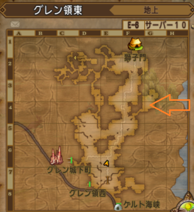 【ドラクエ10】グレン領東 ばくだん岩のいる場所