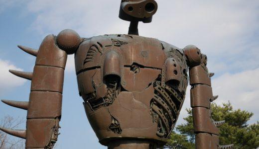 ラピュタのロボット兵に会える!!三鷹の森ジブリ美術館に行ってきた