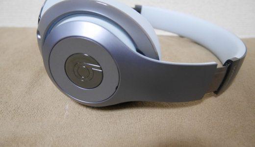 Beats by Dr.Dre(ビーツバイドクタードレ)のワイヤレスヘッドホンMHDL2PAを購入してみた【レビュー・感想】