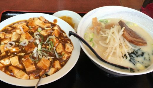 埼玉には、店員はドS!食べたその日は胃もたれだけど、何故か行っちゃうお店がある