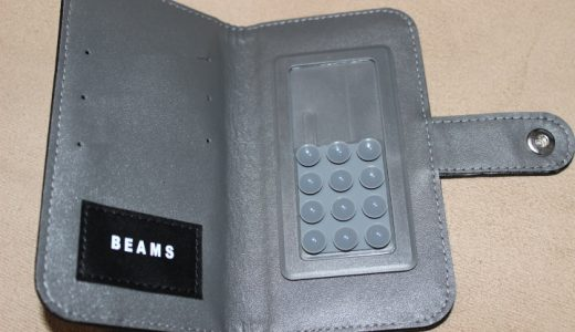 本の付録「BEAMS レザー スマホケース」が安いわりには良かった