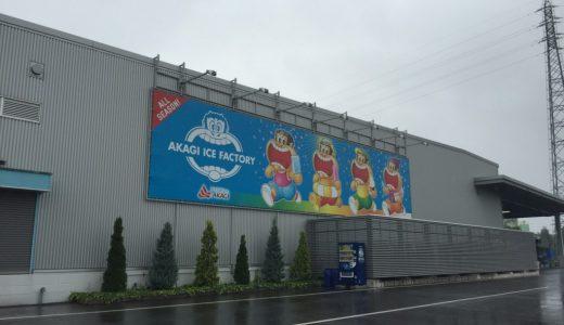 【埼玉県】アイスが無料で食べ放題!子供連れで楽しめる、レジャースポットを紹介するよ