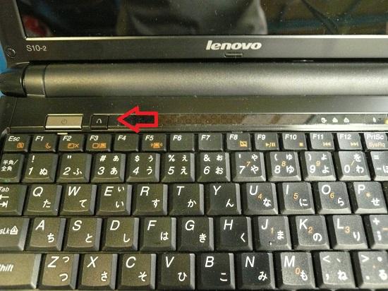 パソコンのリカバリー方法 まとめ(PCの初期化)