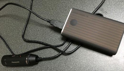 ウェアラブルカメラHX-A1Hのバッテリー持ちが悪いので、対処方法でモバイルバッテリーを購入してみた