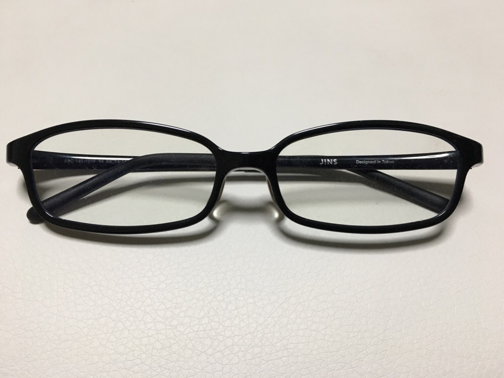 【ブルーライト60%カット】スマホの使いすぎで、目がショボショボして眠れない方に使ってもらいたいメガネ