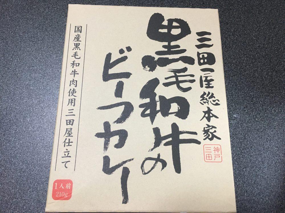 【レトルトカレー ランキング】人気・おすすめのインスタントカレーはこれだ!!
