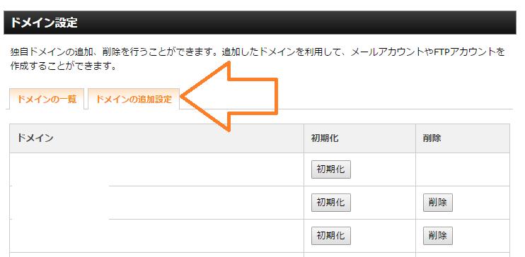 ドメイン名を変えずに、はてなブログからワードプレス(エックスサーバー)へ移設(引越し)する方法