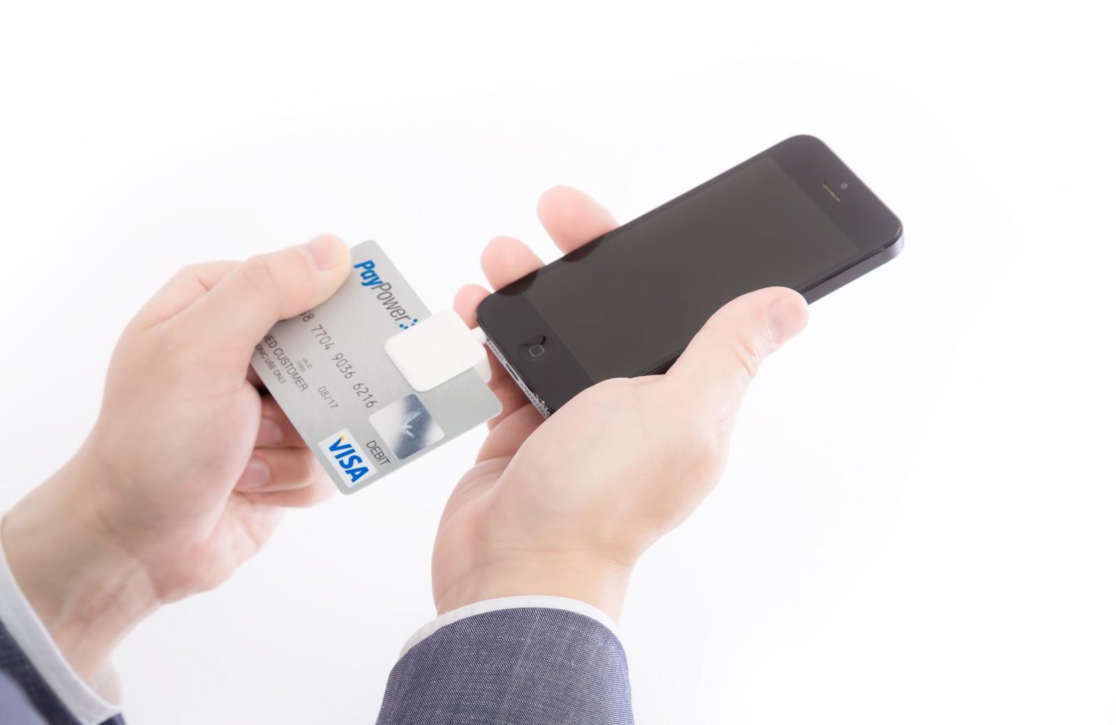 クレジットカードを紛失・盗難され、不正利用された場合の保証についての解説