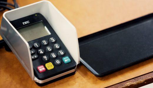 月ごとじゃないよ!クレジットカードの利用できる限度額の考え方