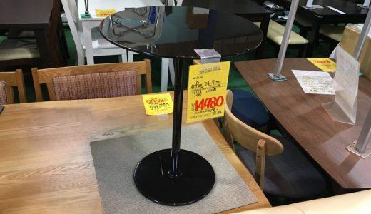 【ブランド家具 アルフレックス】 中古・リサイクル品の価格と販売しているショップ
