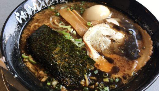 【さいたま市】花月で期間限定のブラックラーメンを食べてきた!!マー油が入ってまいう~~