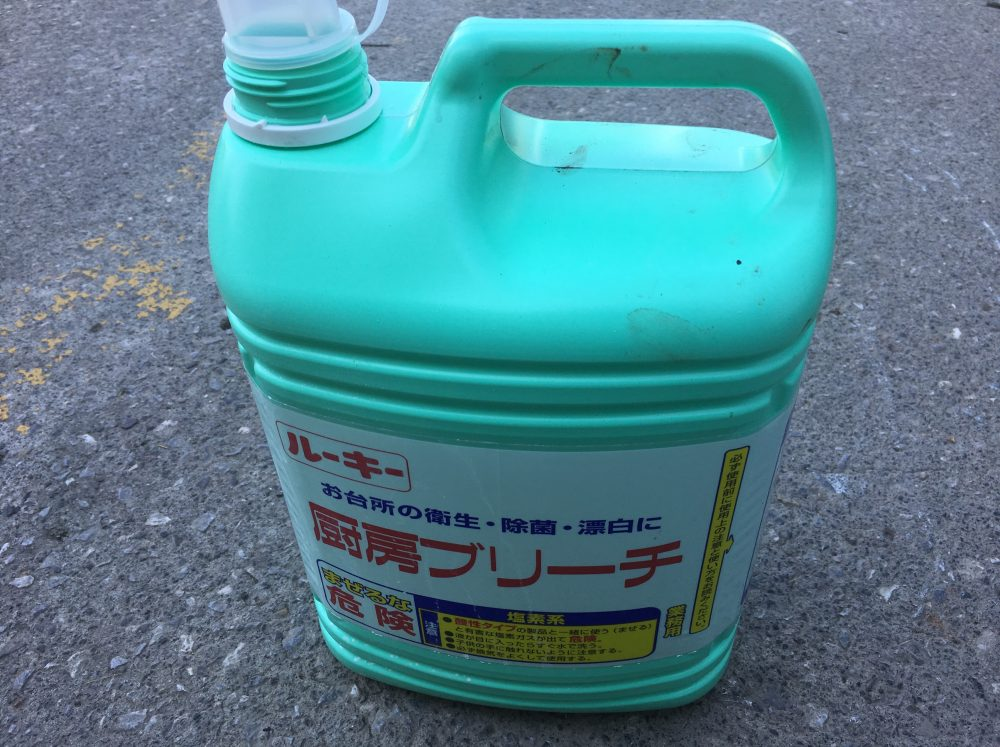 【洗濯機の掃除】漂白剤で洗濯槽のカビや汚れは落ちるのか?検証してみた
