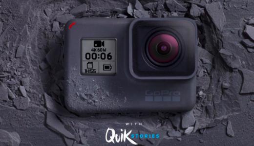 GoPro HERO6がついに発売!GoPro HERO5との違い 変更点は?
