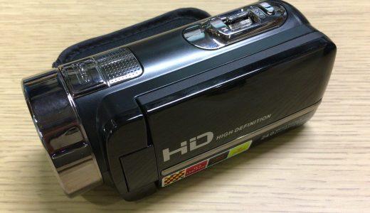 【IFLYING デジタルビデオカメラ D009】 使用した感想・評価・レビュー